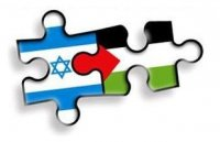 ISrael-Palestine Flags Puzzle Pieces